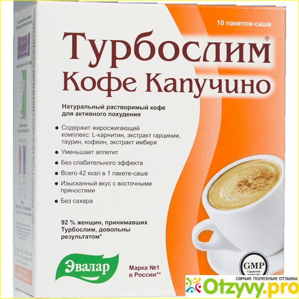 http://otzyvy.pro/image.php?img=uploads/reviews/2017-03/5eb8e17655ece6a160e6439d25c2077b.png