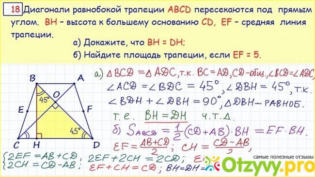 Сайт Алекса Ларина 2018, математика профильного уровня