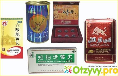 Китайское лекарство для повышения потенции