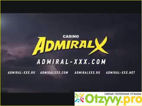 m admiral xxx
