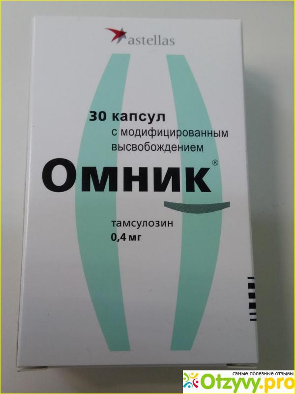 Препарат простатит омник отзывы как избавиться от боли промежности при простатите