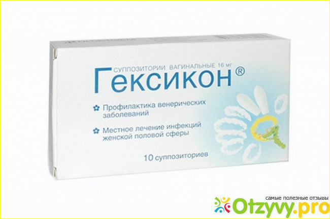 baldonskaya-tselebnaya-gryaz-vaginalnie-tamponi