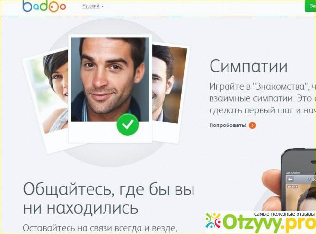 sayti-o-dvoynom-proniknovenii