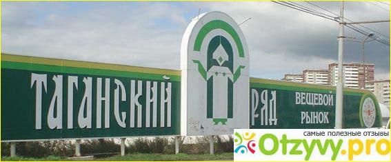 Средства для сужения влагалища в Екатеринбурге