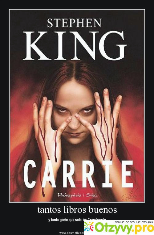 comparison of stephen kings novel the bachman books and carrie