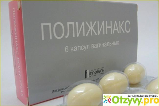 poleznost-spermi-dlya-ploda