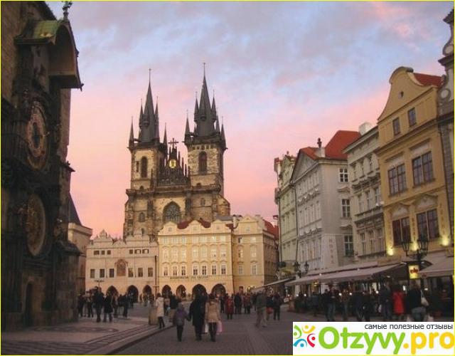 Горящие туры в Прагу Летний отдых в Праге Путевки на