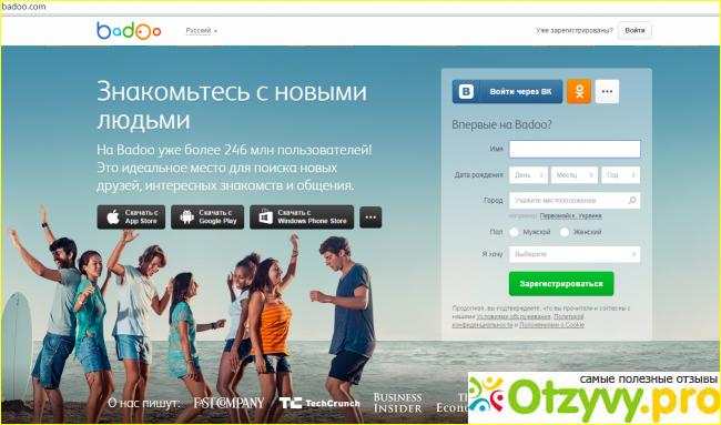 mozhem-shakira-porno-foto-poddelki