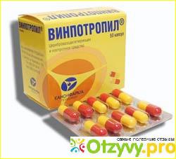 Для похудения препараты в аптеке