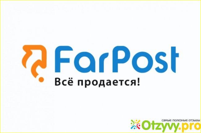 ФАРПОСТ - FARPOST.RU отзывы - развод или правда? - видео обзор