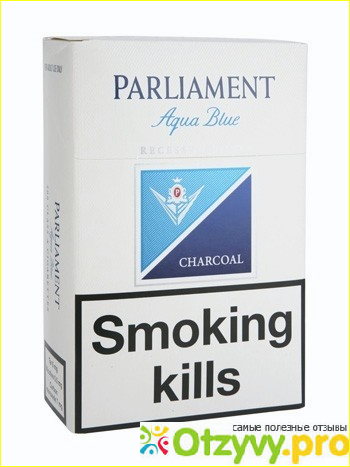 Сигареты парламент тонкие купить электронные сигареты одноразовые hd отзывы врачей