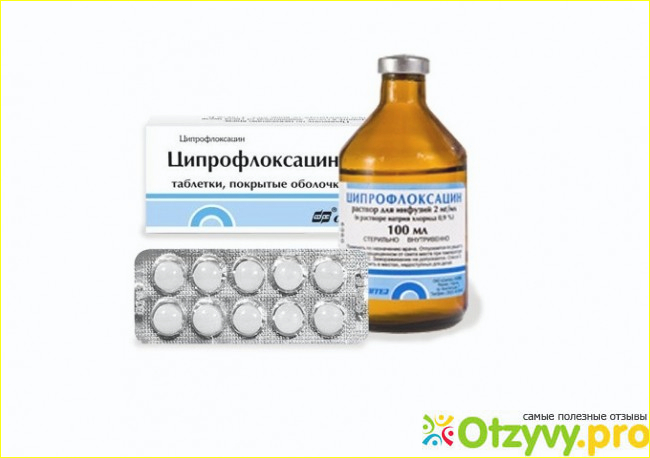 Для похудения шипучие таблетки