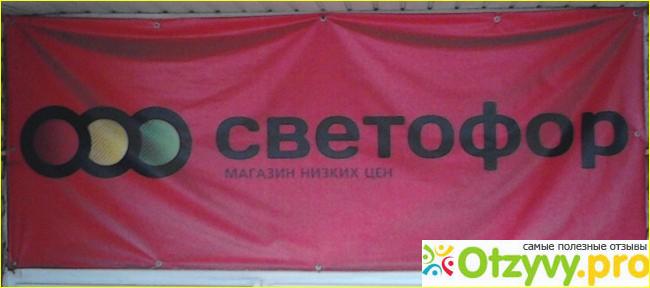 примсоцбанк хабаровск официальный сайт
