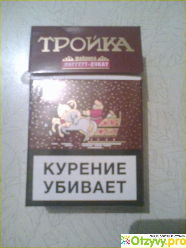Тройка сигареты купить дешево со скольки лет в америке можно купить сигареты