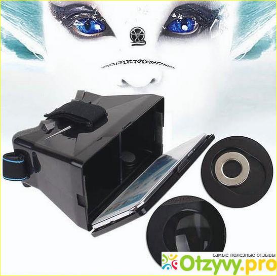 Выкройка очки виртуальной реальности фото 867