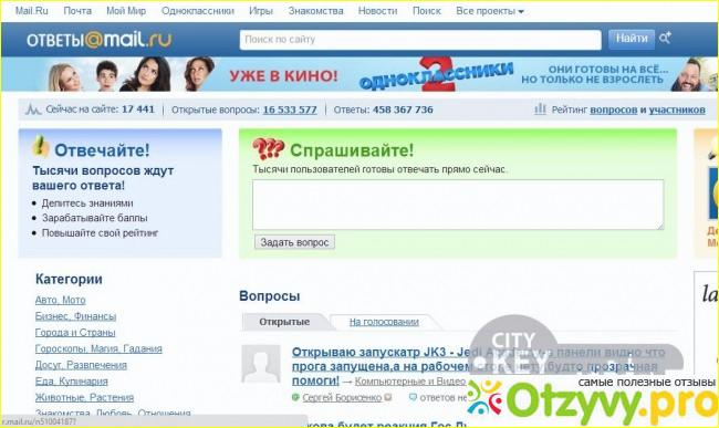 Приватные Socks5 Под Чекер Од купить украинские прокси под накрутку подписчиков вк