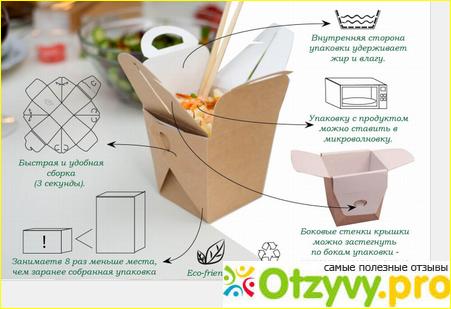 Как сделать китайскую лапшу в коробочках дома