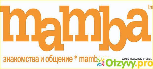 Mamba Pl