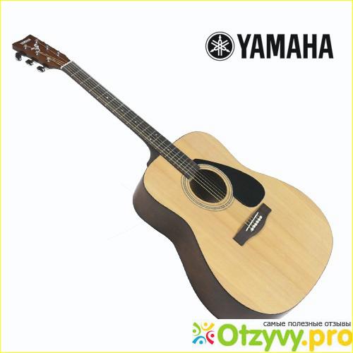 Yamaha F310 отзывы гитара