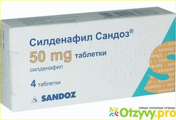 Дапоксетин в ригла