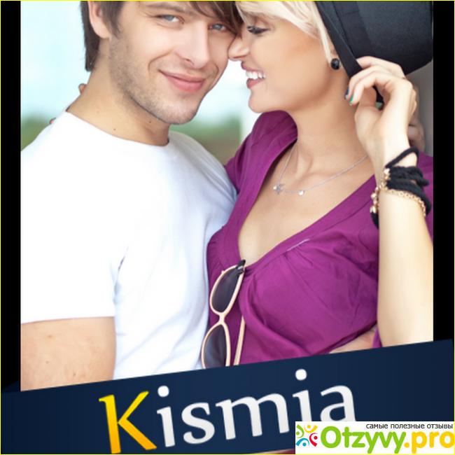 Служба Знакомств Kismia Отзывы