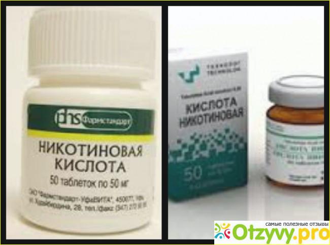 никотинка при похудении