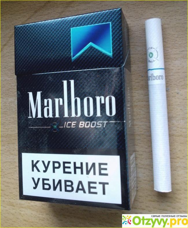 Купить хорошие сигареты спб можно ли купить на садоводе электронные сигареты