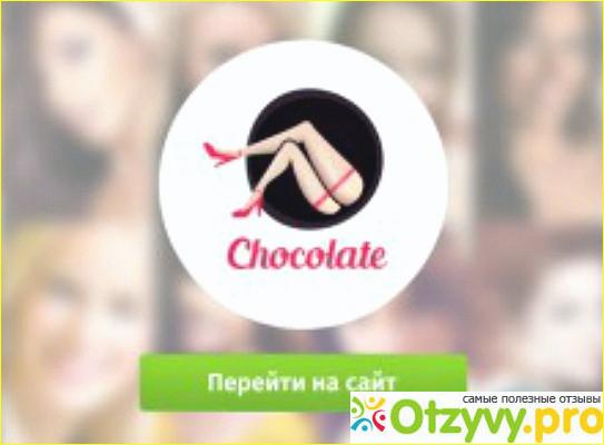 Шоколадка Сайт Знакомств Отзывы
