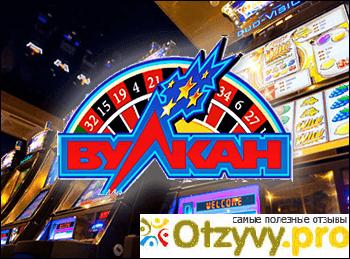 на деньги казино европа онлайн