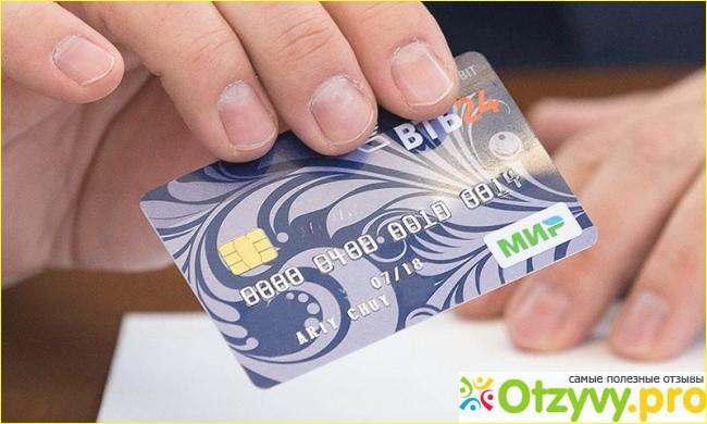кредитная карта втб отзывы где лучше