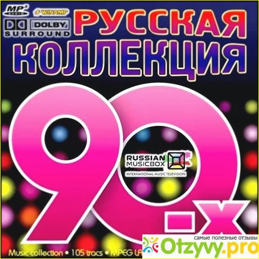 Владимир кузьмин — зачем уходишь ты remix дискотека х.