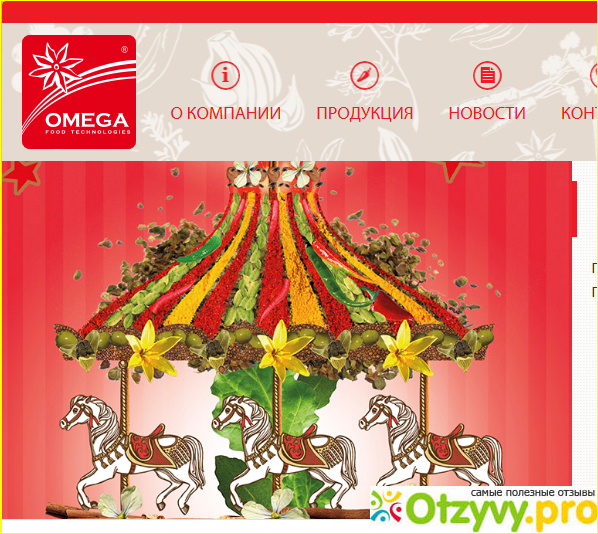 ООО ОМЕГА ОТЗЫВЫ СОТРУДНИКОВ (Москва) отзывы клиентов