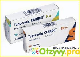 narbencreme sandoz 600 promediuscouk - 280×200
