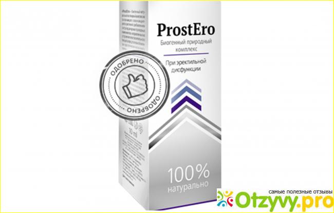 ProstEro от простатита в Магадане