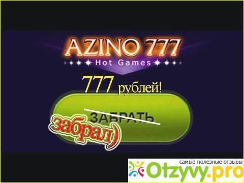 30 04 2019 азино777