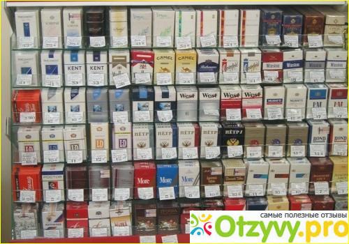 Какие сигареты сейчас лучше купить электронный сигареты купить в самаре