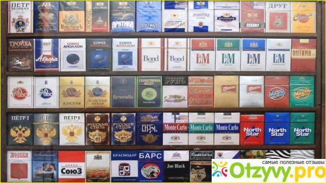 Какие качественные сигареты можно купить в россии купить одноразовые электронные сигареты в твери