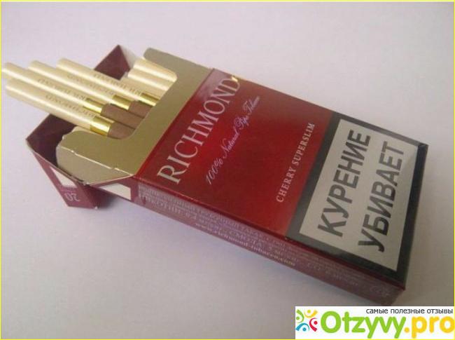 Сигареты дембельские купить сигареты оптом в смоленске самовывоз