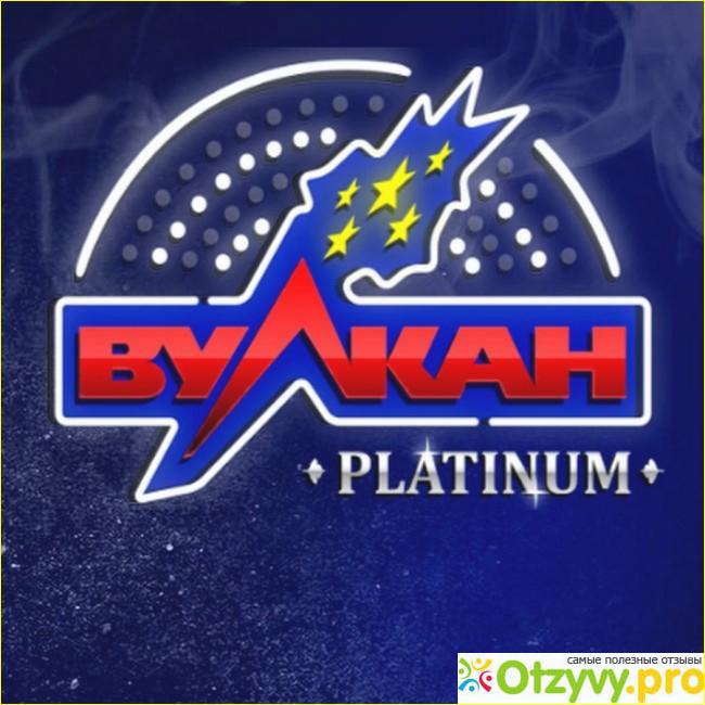 https vulkan platinum 777 com