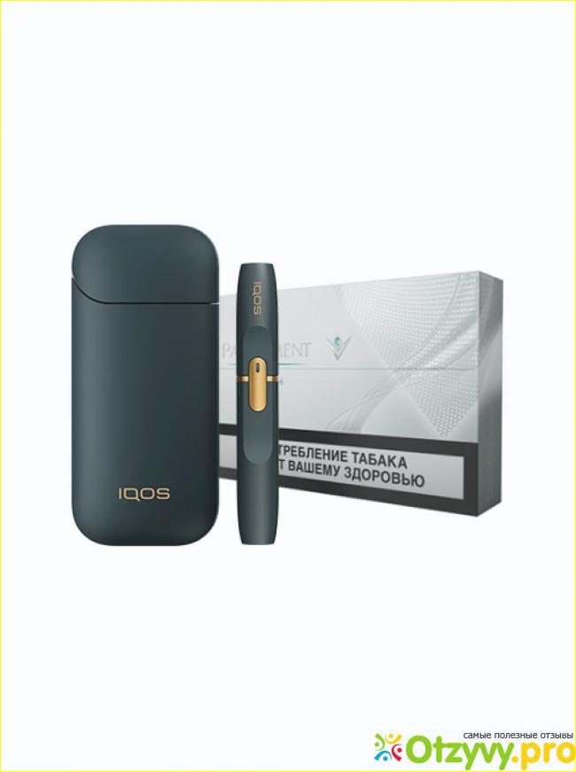 Iqos сигареты купить цена опт сигарет мегаполис