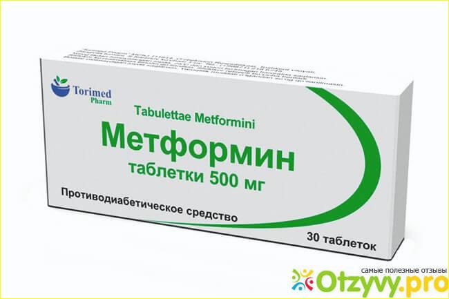 применение метформина для похудения