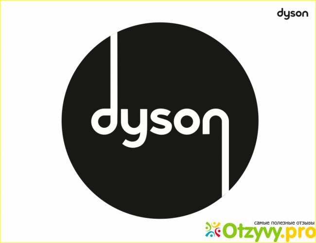Дайсон пылесос цена и отзывы европа пылесос dyson