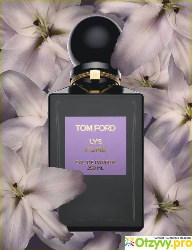 парфюм для женщин отзывы