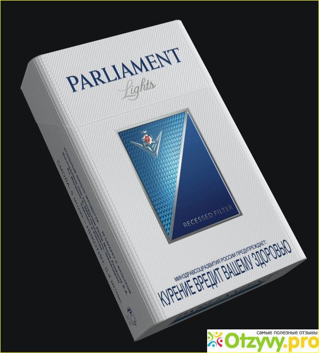Купить сигареты парламент с ментолом где можно купить в омске казахстанские сигареты