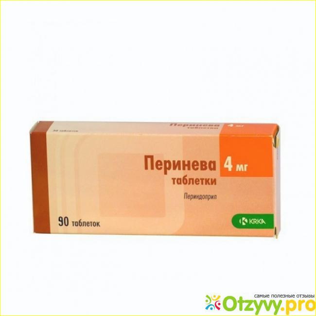 Перинева: инструкция по применению, цена и отзывы - Medside.ru