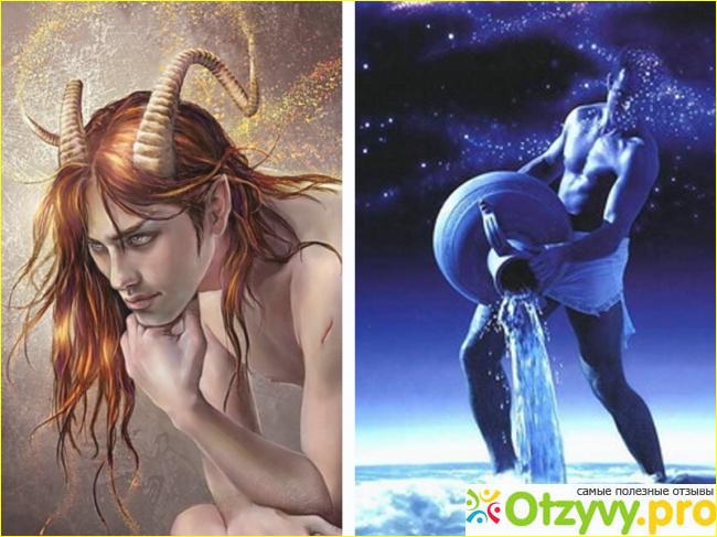 Водолей Мужчина Водолей Женщина Секс