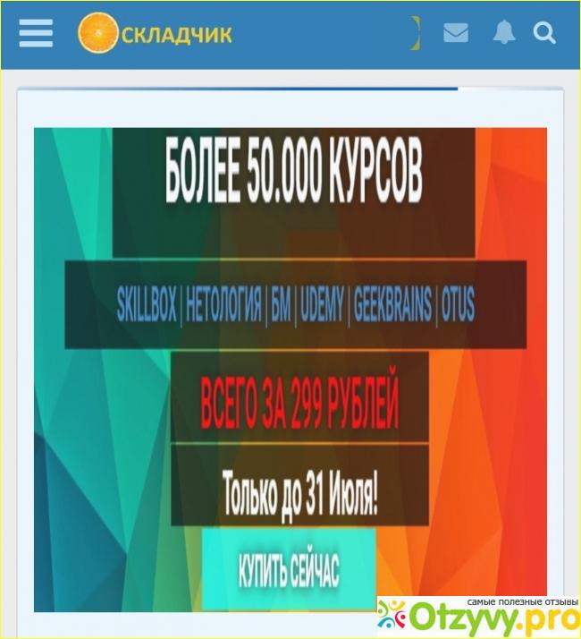 форекс форум отзывы о aofx.ru