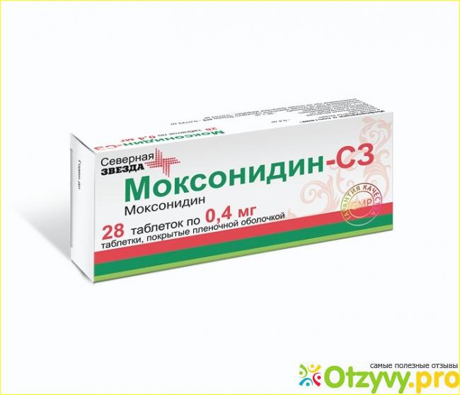 Моксонидин - 8 отзывов, инструкция по применению