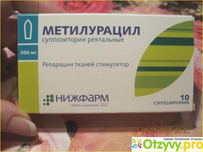 analnie-treshini-i-metiluratsil