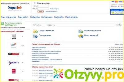 Работа в Домодедово  3728 вакансий в Домодедово поиск работы
